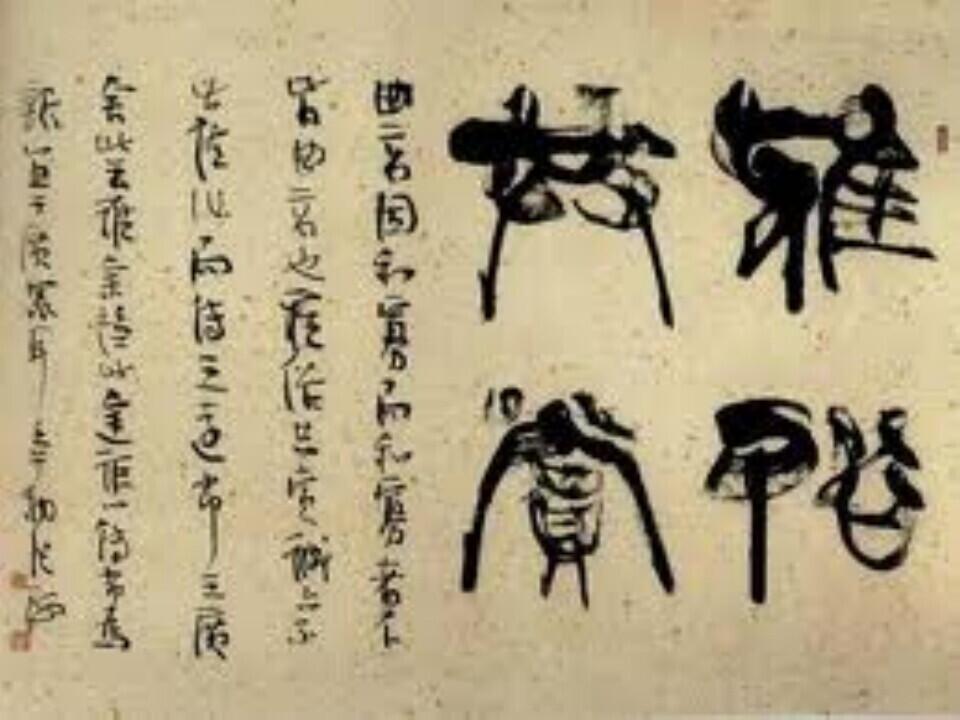 Kelionė tušo keliu (kaligrafija)