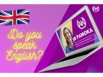 Šnekamosios anglų kalbos kursai internetu – Sidabrinis Planas